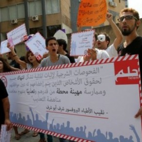 Manifestation � Beyrouth contre d'humiliants tests d'homosexualit�  - Liban