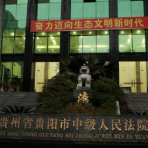 Un transgenre gagne un procès pour licenciement illégal - Chine