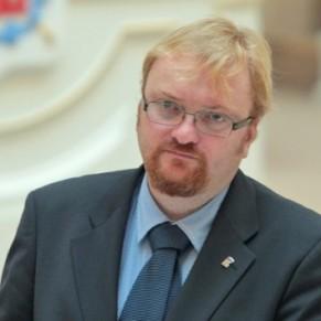 Le député homophobe Milonov veut interdire la Belle et la Bête - Russie