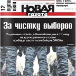 Le journal russe qui a révélé les persécutions anti-gay menacé - Tchétchénie