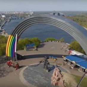 L'extrême droite s'oppose à l'Arche de la diversité crée pour l'Eurovision