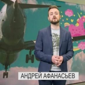 Une chaîne de télé offre des billets d'avion (sans retours) aux homosexuels - Russie