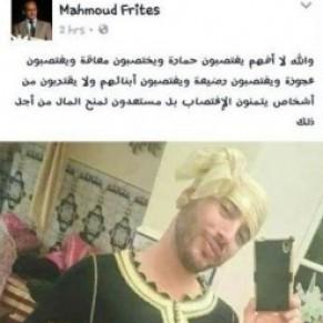 Un réalisateur incite au viol d'homosexuels - Maroc
