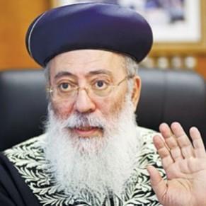 Remous autour de la venue à Paris d'un grand rabbin de Jérusalem aux propos homophobes - Judaïsme
