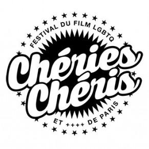 L'édition 2017 du festival Chéries-Chéris du 14 au 21 novembre  - Cinéma LGBT