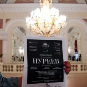 Le Bolchoï joue la première du ballet <I>Noureev</I> sans Serebrennikov, assigné à résidence - Russie