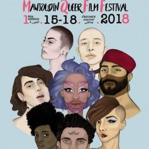 La différence est la bienvenue dans le premier festival queer en Tunisie - Tunis