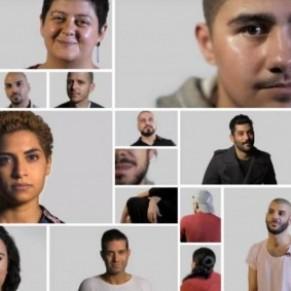 Une campagne positive pour briser l'isolement des LGBT du monde arabe - Moyen Orient / Afrique du Nord