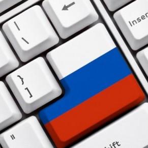 Les autorités ferment à nouveau un site internet gay  - Russie