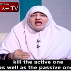 Une chaîne de télévision liée aux Frères musulmans appelle au meurtre des homosexuels  - Egypte