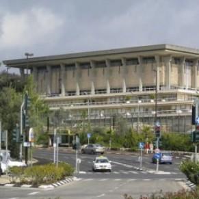 Le Parlement israélien ouvre la voie à l'interdiction des thérapies de conversion - Israël