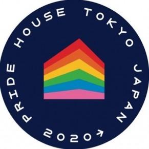 Ouverture d'une Pride House à Tokyo, <I>un acquis</I> pour la communauté LGBTQ - Jeux Olympiques