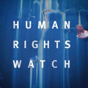 Human Rights Watch appelle à libérer deux hommes condamnés pour homosexualité - Algérie