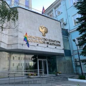 Deux Pussy Riot mises à l'amende pour une action anti-homophobie - Russie