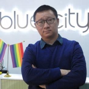 Un ex-flic à la tête de la première appli gay de Chine - <I>Blued </I>