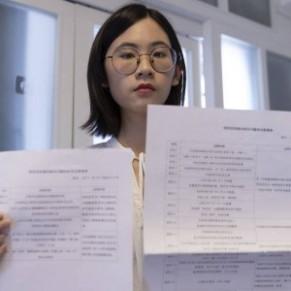 Un tribunal statue que l'homosexualité peut être présentée comme un trouble psychologique  - Chine