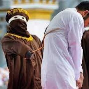 La charia, loi islamique qui réprime l'homosexualité