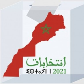 Les relations homosexuelles ou hors mariage, sujets confidentiels du débat électoral - Maroc